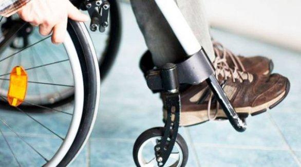 Engelli Öğretmen Alımı 2. Aşama Başvuruları bugün başladı