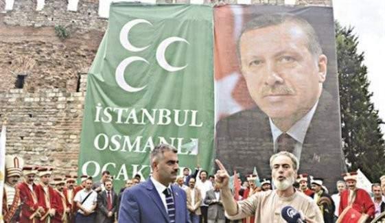 Kamu kurumlarına Osmanlı Ocakları yazısı