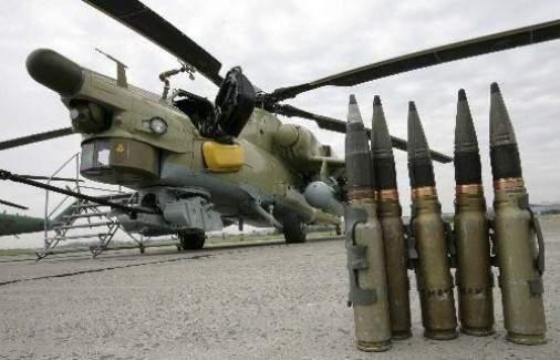 ABD'den Irak'a 2 milyar dolarlık silah
