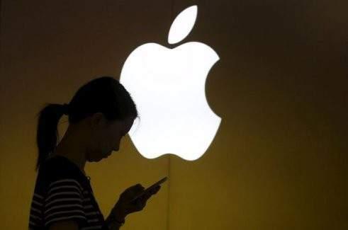 Apple'dan 2016 yılının ilk Android uygulaması ''yeni sezon'' olarak yayınlandı