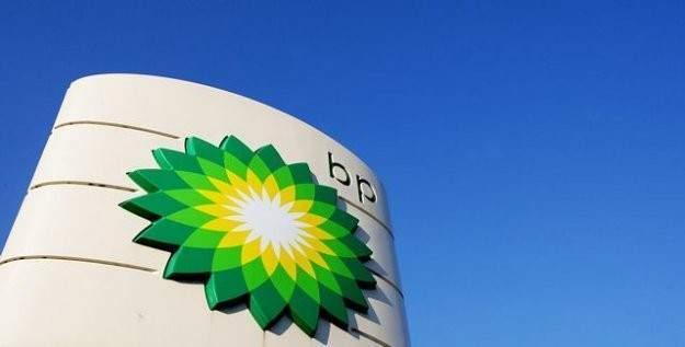 BP 4 bin kişiyi işten çıkaracak!