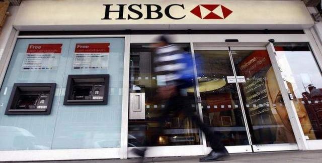 HSBC işe alımları durdurdu