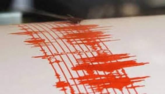Ankara'daki patlama 1.4 şiddetindeki depreme eşit