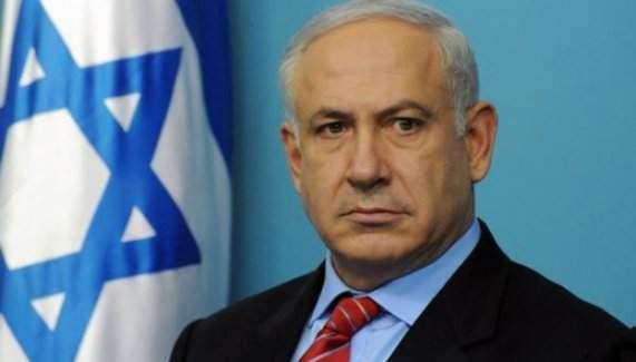 İsrail Başbakanından Taksim açıklaması!