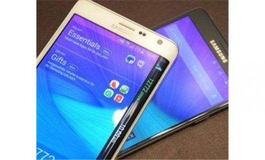 Samsung güvenlik güncellemesi için butona bastı