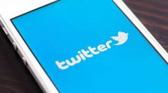 """""""Sosyal Medya""""ya erişim yasağı"""