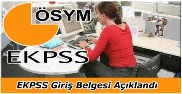 2016 EKPSS giriş belgeleri açıklandı