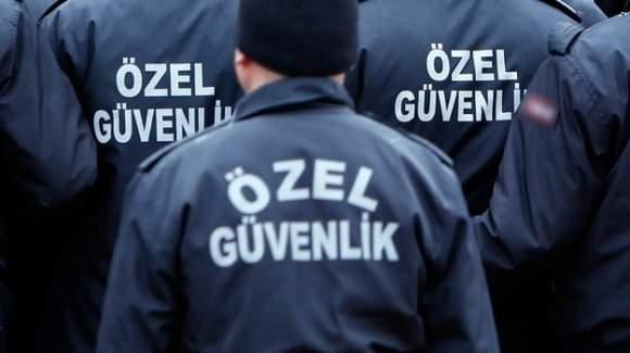 27 Mart Özel Güvenlik Sınavı sonuçları açıklandı mı?