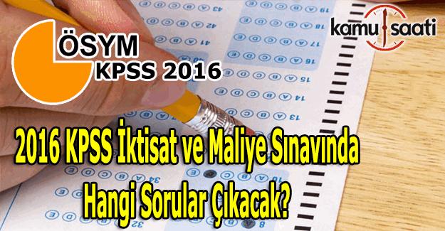 2016 KPSS İktisat ve Maliye sınavında hangi sorular çıkacak?