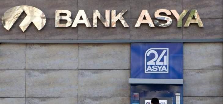 Bank Asya'nın satışında süre uzatıldı!