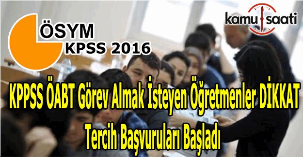 KPSS ÖABT sınavında görev almak isteyen öğretmenler için başvurular başladı