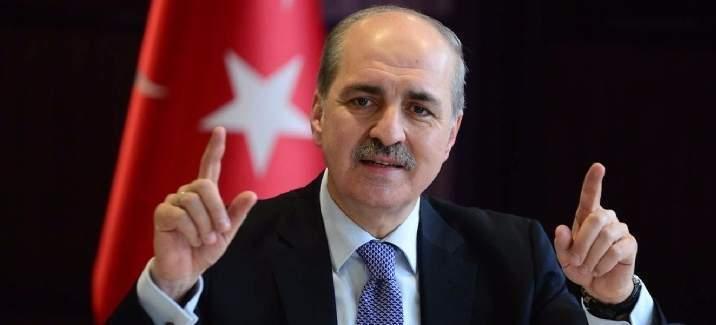 Türkiye için bu karar yok hükmündedir!