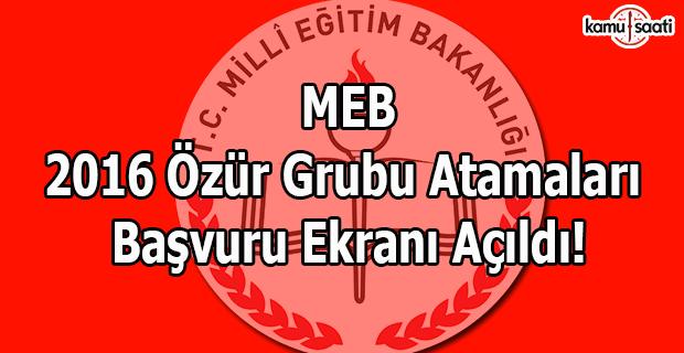 MEB, 2016 Özür Grubu Atamaları başvuru ekranı açıldı!