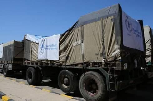 BM Halep'teki yardım konvoyuna saldırıyı inceleyecek