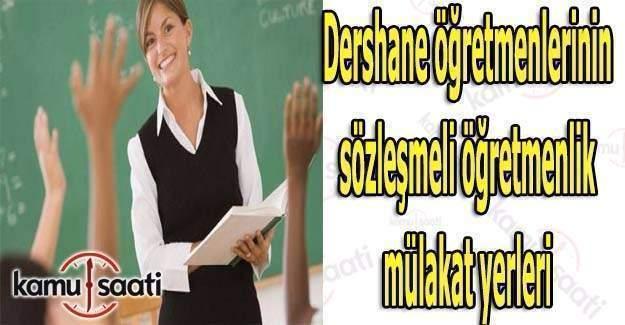 Dershane öğretmenlerinin sözleşmeli öğretmenlik için mülakat yerleri