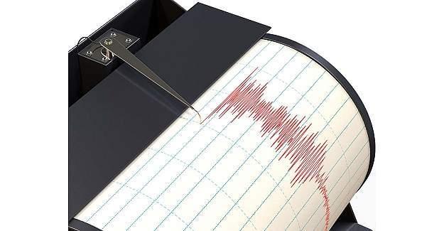Marmara'da deprem korkusu