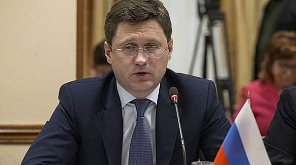Rusya'dan 'doğalgazda indirim' açıklaması
