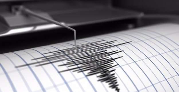 Çorum'da 4.7 şiddetinde deprem