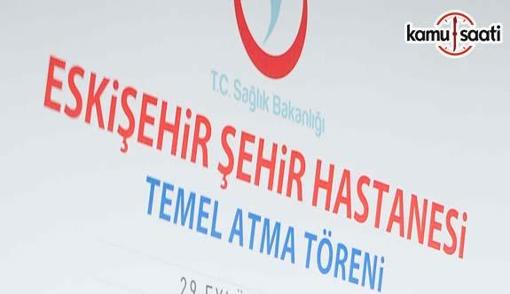 """Eskişehir Şehir Hastanesi, """"Avrupa'nın En İyi Sağlık Projesi"""" ödüllerini aldı"""