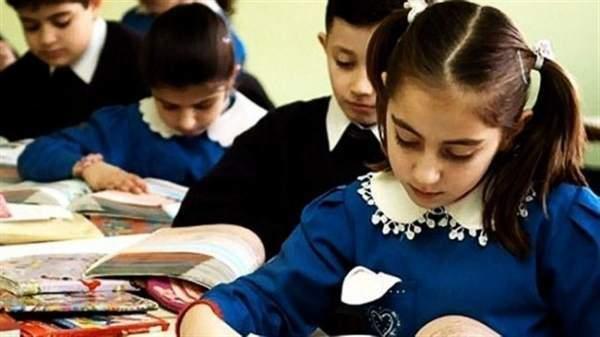 Ankara'da 12 Ekim'de okullar tatil mi ? Valilikten resmi açıklama geldi