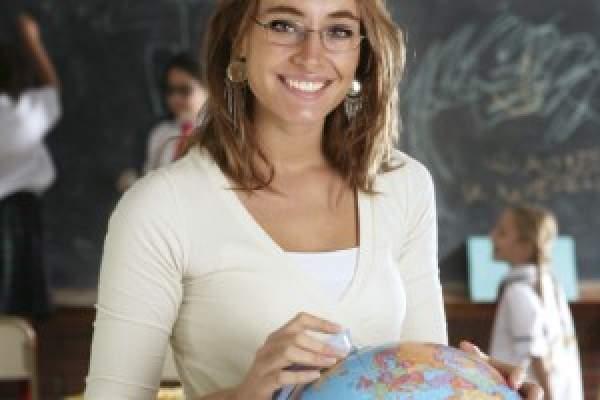 Coğrafya Öğretmenleri İçin Başvuru Sayfası