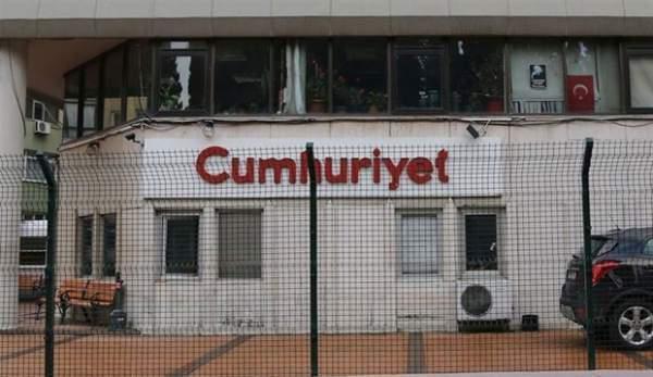 Cumhuriyet Gazetesi'ne saldırı ihbarı: Polis yolu kapattı