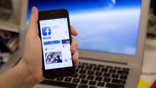 Facebook iOS neden fazla pil tüketiyor?