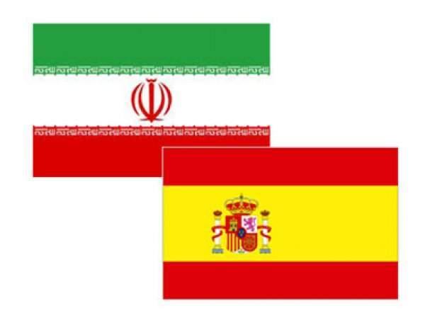 İki Ülke Daha PKK'yı Kınadı
