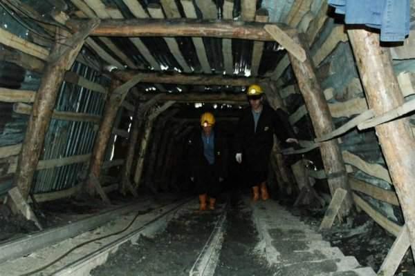 Maden Bakanlığı Kurulacak