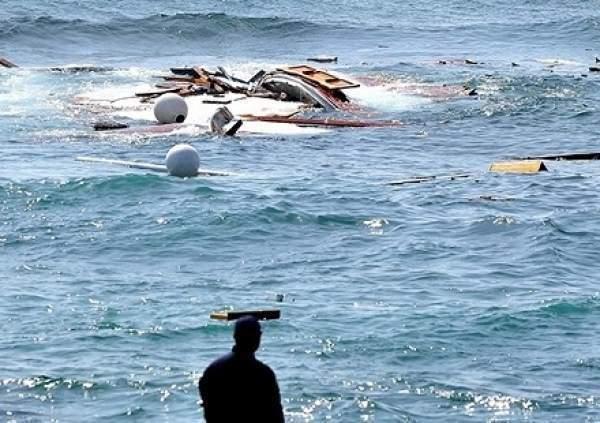 Sığınmacı Mezarlığı: Akdeniz