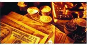 26 Nisan 2016 Dolar, Euro, Çeyrek Altın Fiyatları 2016 fiyatları