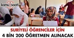4 Bin 200 öğretmen alımı için başvurular başladı