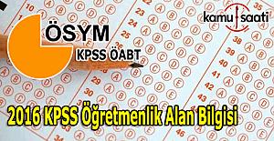 KPSS ÖABT sonuçları ne zaman açıklanacak?