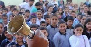 Bu Yıl Okullar 10 Büyük Değişiklikle Açılacak!
