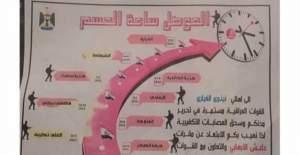 Irak'tan halka 'ayaklanma' çağrısı