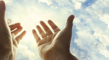 Sınav Başarı Duası