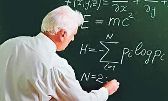 Yurtdışından gelecek olan yabancı akademisyenlere 2500 TL burs