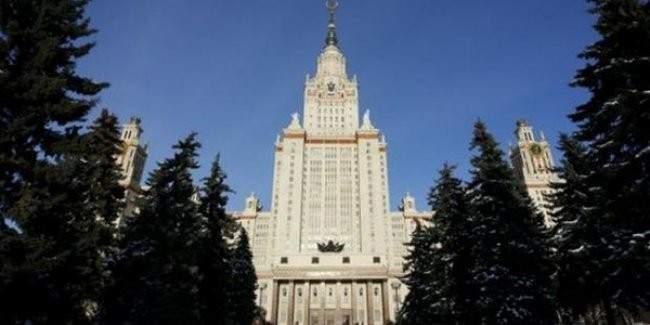 Yurtdışı eğitimde Rusya yok