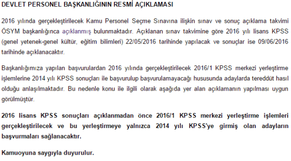 2016 KPSS atamaları öncesi ek atama yapılacak