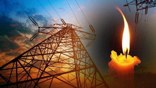 11 Mayıs Çarşamba İstanbul'da elektrik kesintisi