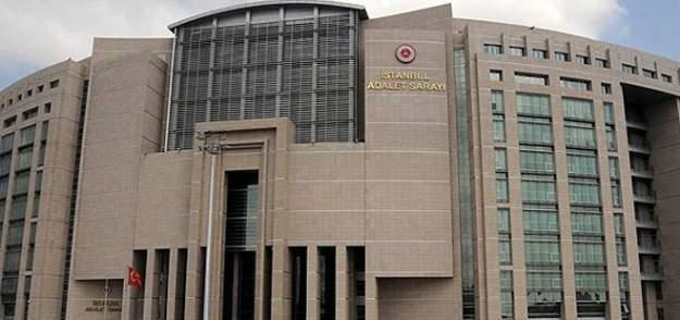 İstanbul Cumhuriyet Başsavcısı İrfan Fidan oldu!