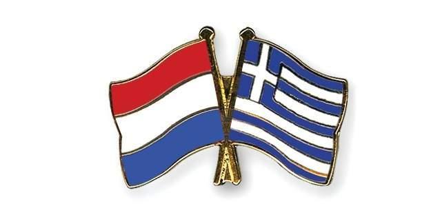 Hollanda-Yunanistan maçını kim yönetecek!