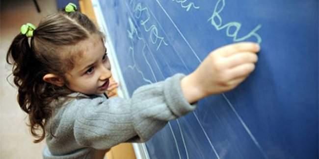 Eğitim-bir-sen 'den yeni eğitim öğretim yılı özel açıklama!