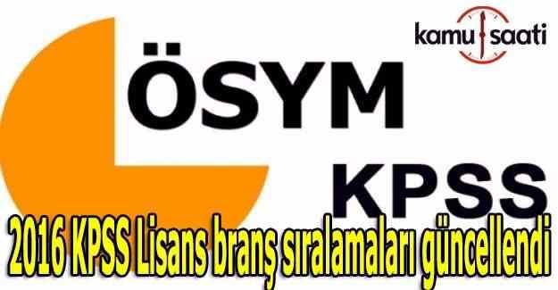 2016 KPSS Lisans branş sıralamaları güncellendi