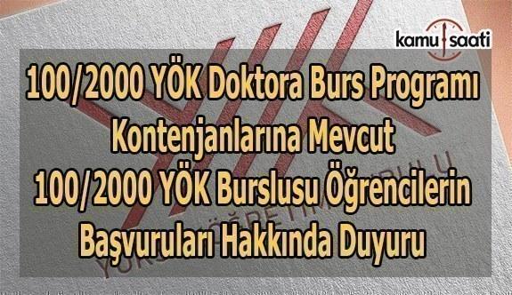 YÖK'ten 100/2000 YÖK Burslusu öğrencilerin başvuruları hakkında duyuru