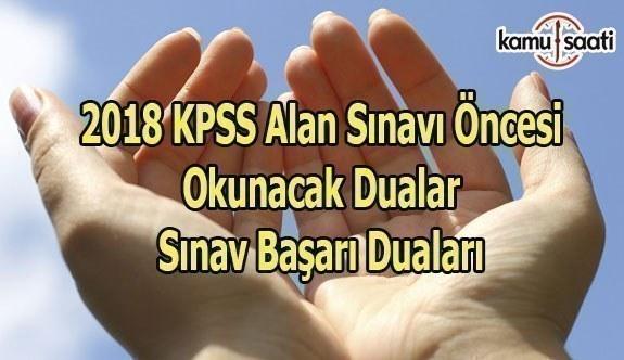KPSS Alan Bilgisi sınavı öncesi okunacak dualar - KPSS başarı duası