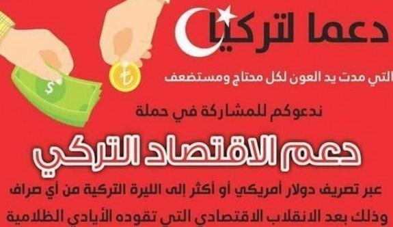 Lübnan'dan Türkiye'ye TL desteği