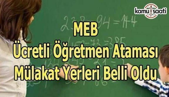 MEB Ücretli Öğretmen Ataması Mülakat Yerleri Belli Oldu