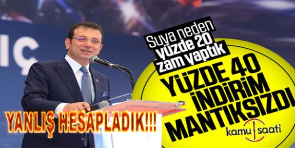 Ekrem İmamoğlu'ndan İstanbul'da Su Zammıyla İlgili Açıklama | Yanlış Hesapladık