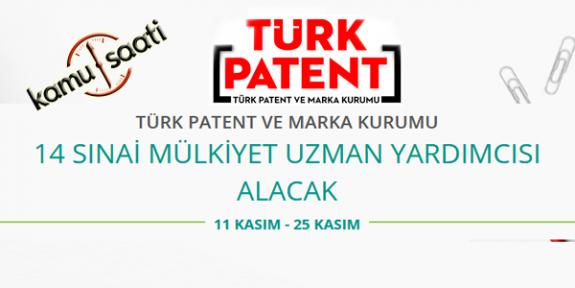 Türk Patent ve Marka Kurumu 14 Sınai Mülkiyet Uzman Yardımcısı Personel Alımı